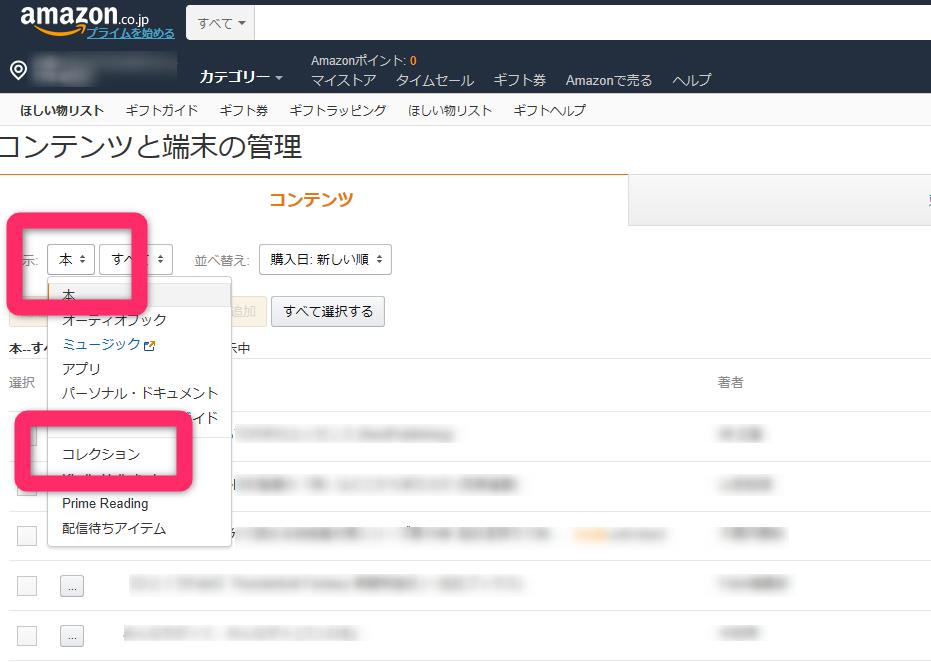 f:id:kiyoshi_net:20181018230430p:plain
