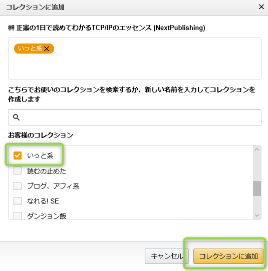 f:id:kiyoshi_net:20181018231135p:plain