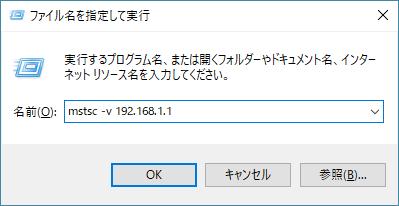 f:id:kiyoshi_net:20181020143524p:plain