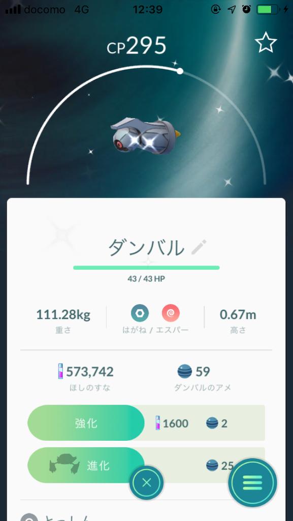 f:id:kiyoshi_net:20181021124010p:image:w300
