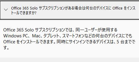 f:id:kiyoshi_net:20181023230908p:plain