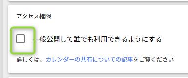 f:id:kiyoshi_net:20181028094045p:plain:w300