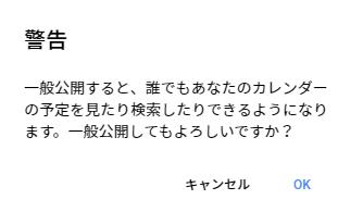f:id:kiyoshi_net:20181028094130p:plain:w300