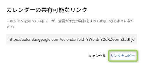 f:id:kiyoshi_net:20181028094441p:plain:w300