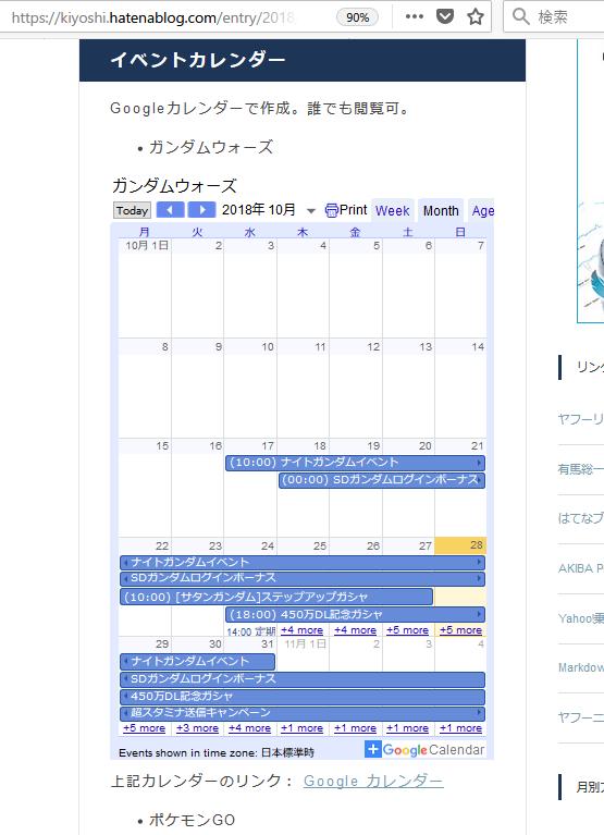 f:id:kiyoshi_net:20181028095521p:plain:w300