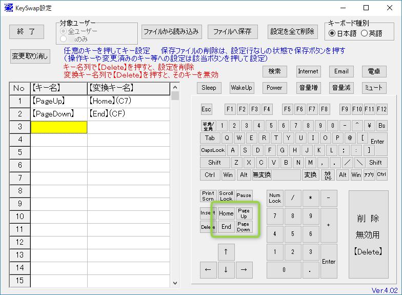 f:id:kiyoshi_net:20181029225625p:plain