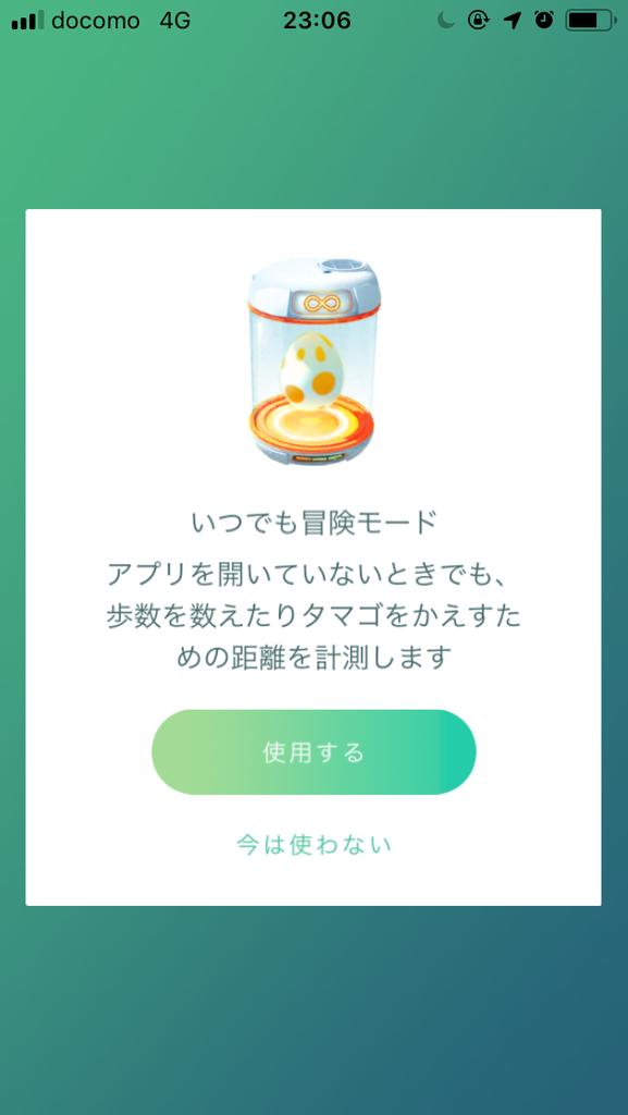 f:id:kiyoshi_net:20181105223412p:plain:w300