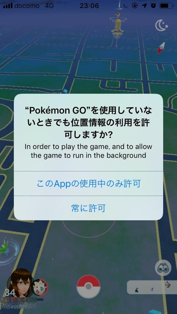 f:id:kiyoshi_net:20181105223729j:plain:w300