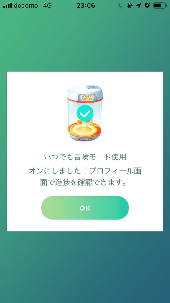 f:id:kiyoshi_net:20181105223815p:plain:w300