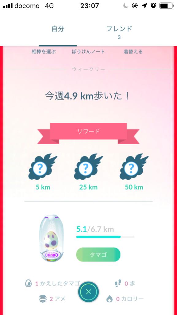 f:id:kiyoshi_net:20181105223915p:plain:w300