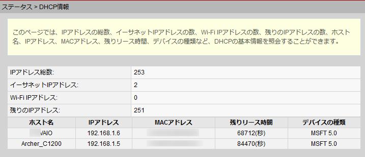 f:id:kiyoshi_net:20181111110406p:plain