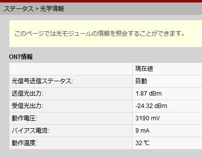 f:id:kiyoshi_net:20181111110458p:plain