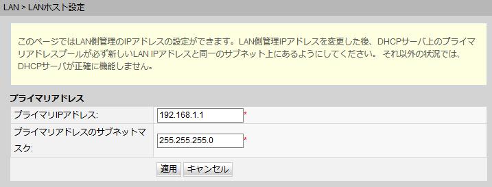f:id:kiyoshi_net:20181111111048p:plain