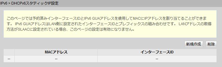 f:id:kiyoshi_net:20181111111550p:plain