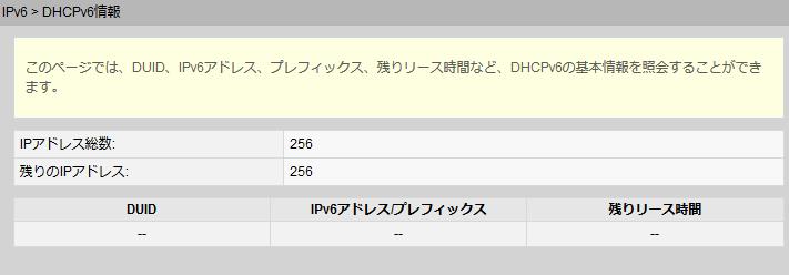 f:id:kiyoshi_net:20181111111605p:plain
