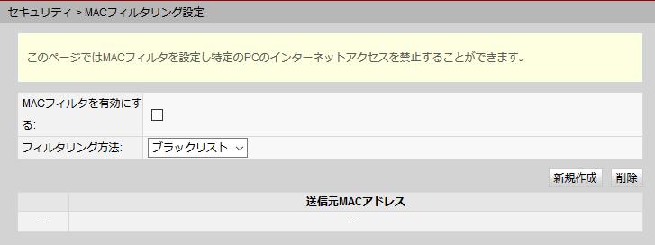 f:id:kiyoshi_net:20181111113808p:plain