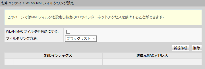 f:id:kiyoshi_net:20181111113844p:plain