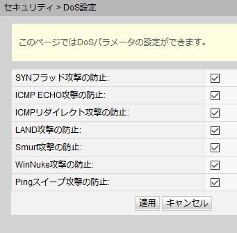 f:id:kiyoshi_net:20181111113946p:plain