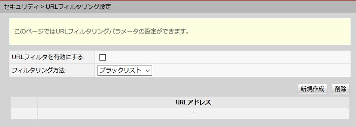 f:id:kiyoshi_net:20181111113954p:plain