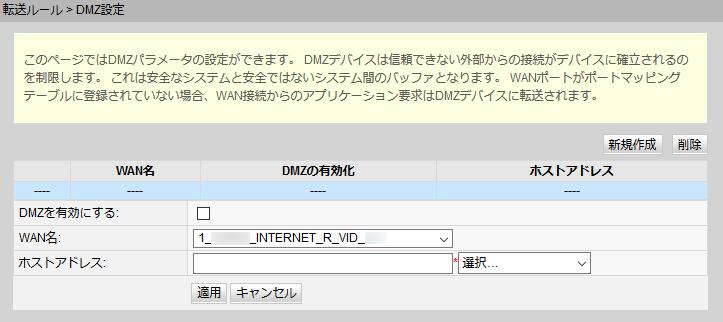 f:id:kiyoshi_net:20181111114235p:plain