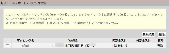 f:id:kiyoshi_net:20181111114315p:plain