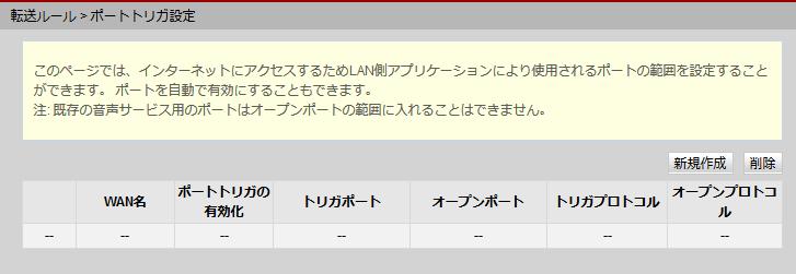 f:id:kiyoshi_net:20181111114432p:plain