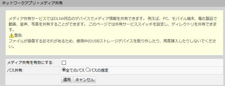 f:id:kiyoshi_net:20181111115339p:plain