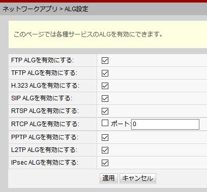 f:id:kiyoshi_net:20181111115412p:plain