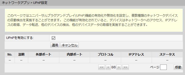 f:id:kiyoshi_net:20181111115428p:plain