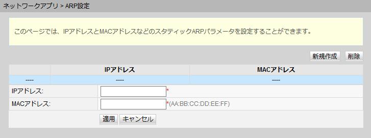 f:id:kiyoshi_net:20181111115444p:plain