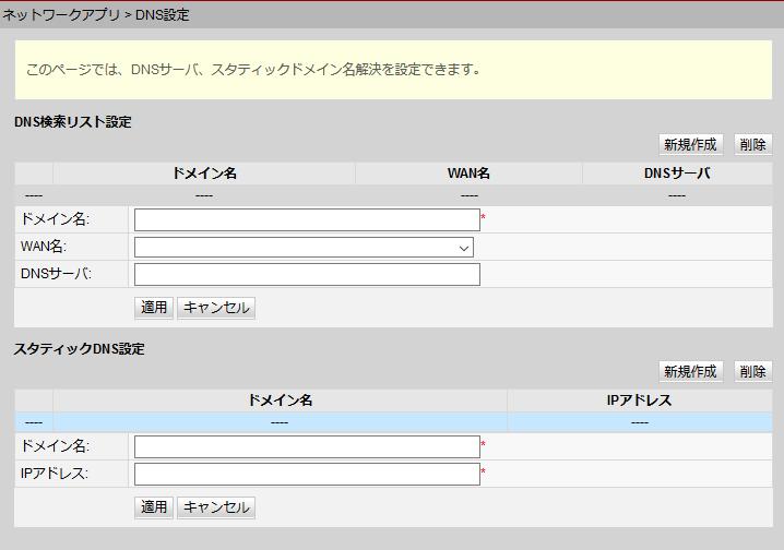 f:id:kiyoshi_net:20181111115504p:plain