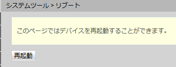 f:id:kiyoshi_net:20181111115752p:plain