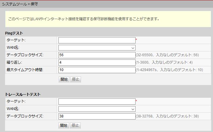 f:id:kiyoshi_net:20181111115823p:plain
