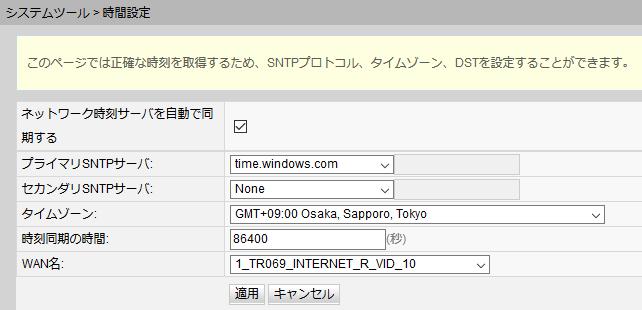 f:id:kiyoshi_net:20181111115936p:plain