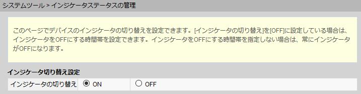 f:id:kiyoshi_net:20181111120003p:plain
