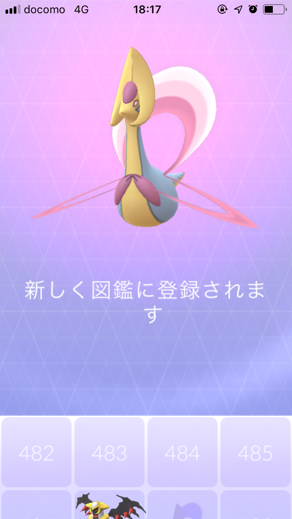 f:id:kiyoshi_net:20181123095239p:plain