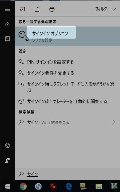 f:id:kiyoshi_net:20181125204122p:plain