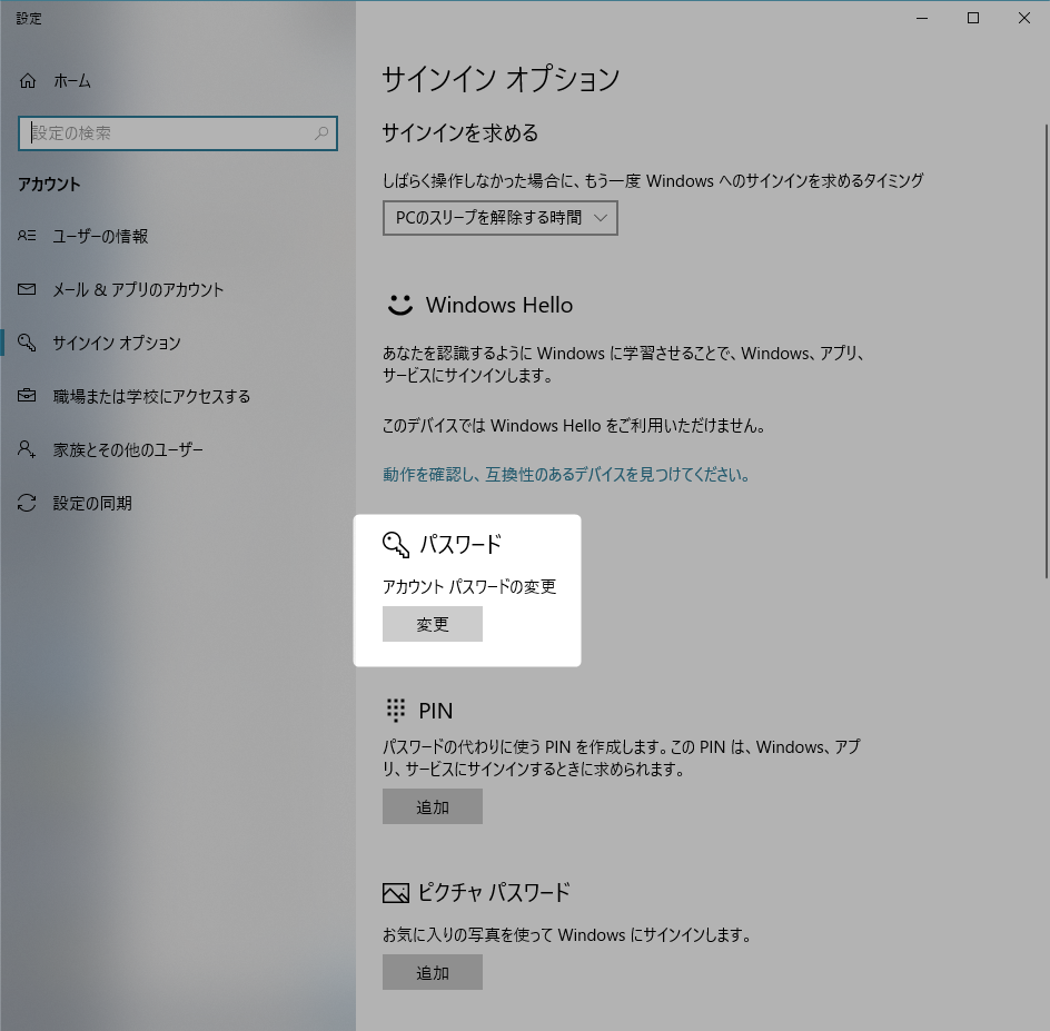f:id:kiyoshi_net:20181125204151p:plain