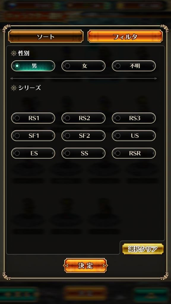 f:id:kiyoshi_net:20181209095827p:plain:w300
