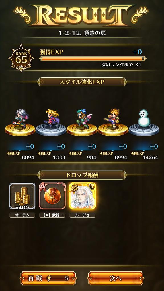 f:id:kiyoshi_net:20181211232305p:plain:w300