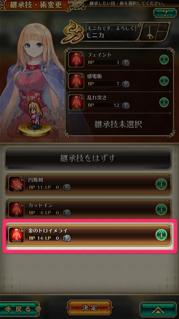 f:id:kiyoshi_net:20181212215834p:plain