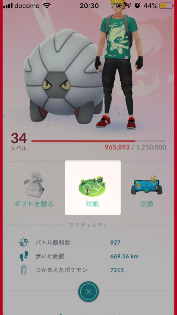 f:id:kiyoshi_net:20181213204319p:plain:w300
