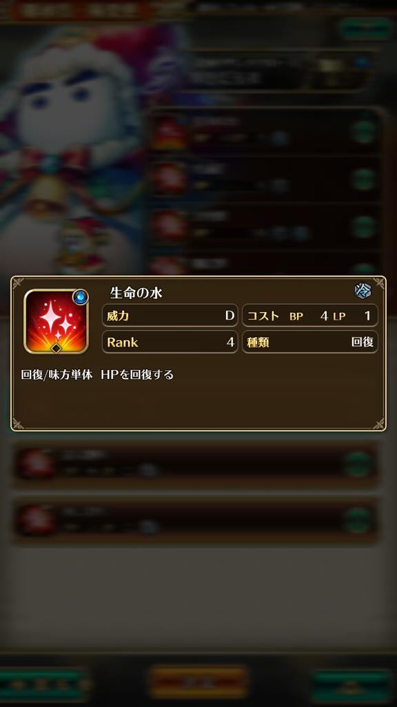 f:id:kiyoshi_net:20181215063121p:plain:w300