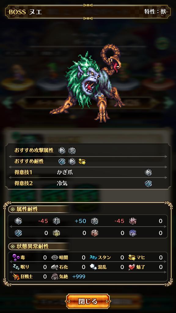 f:id:kiyoshi_net:20181215063327p:plain:w300