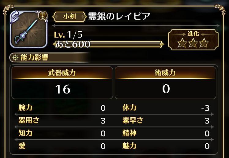 f:id:kiyoshi_net:20181220004128j:plain:w600