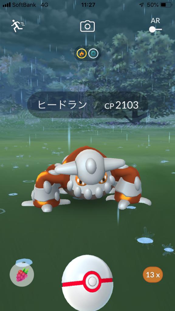 f:id:kiyoshi_net:20181223121740p:plain:w300