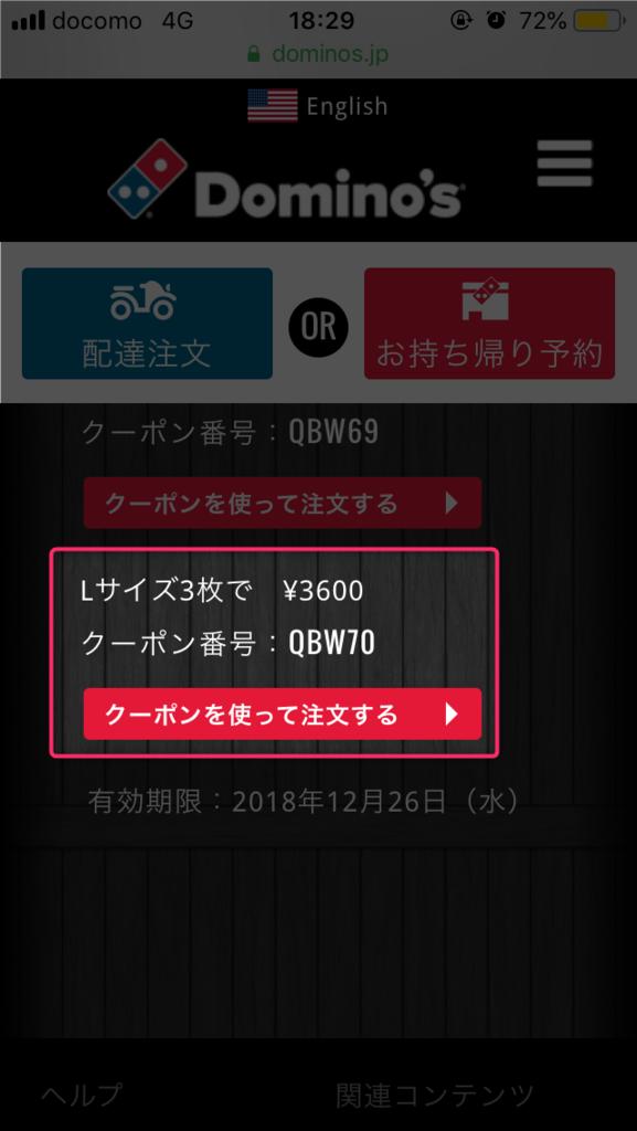 f:id:kiyoshi_net:20181230173337p:plain