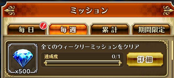 f:id:kiyoshi_net:20181231045601j:plain