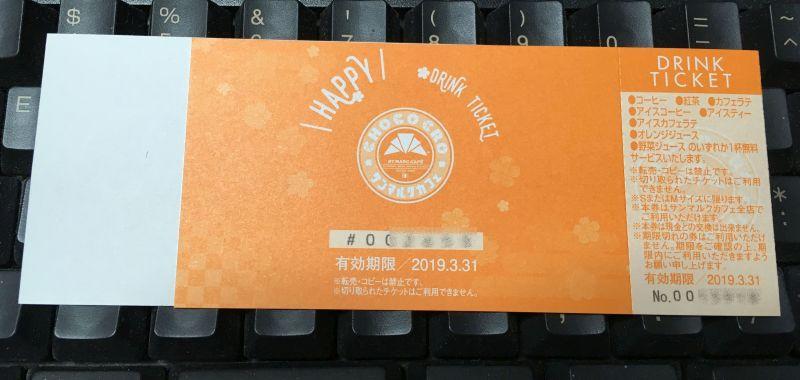 f:id:kiyoshi_net:20190105065049j:plain