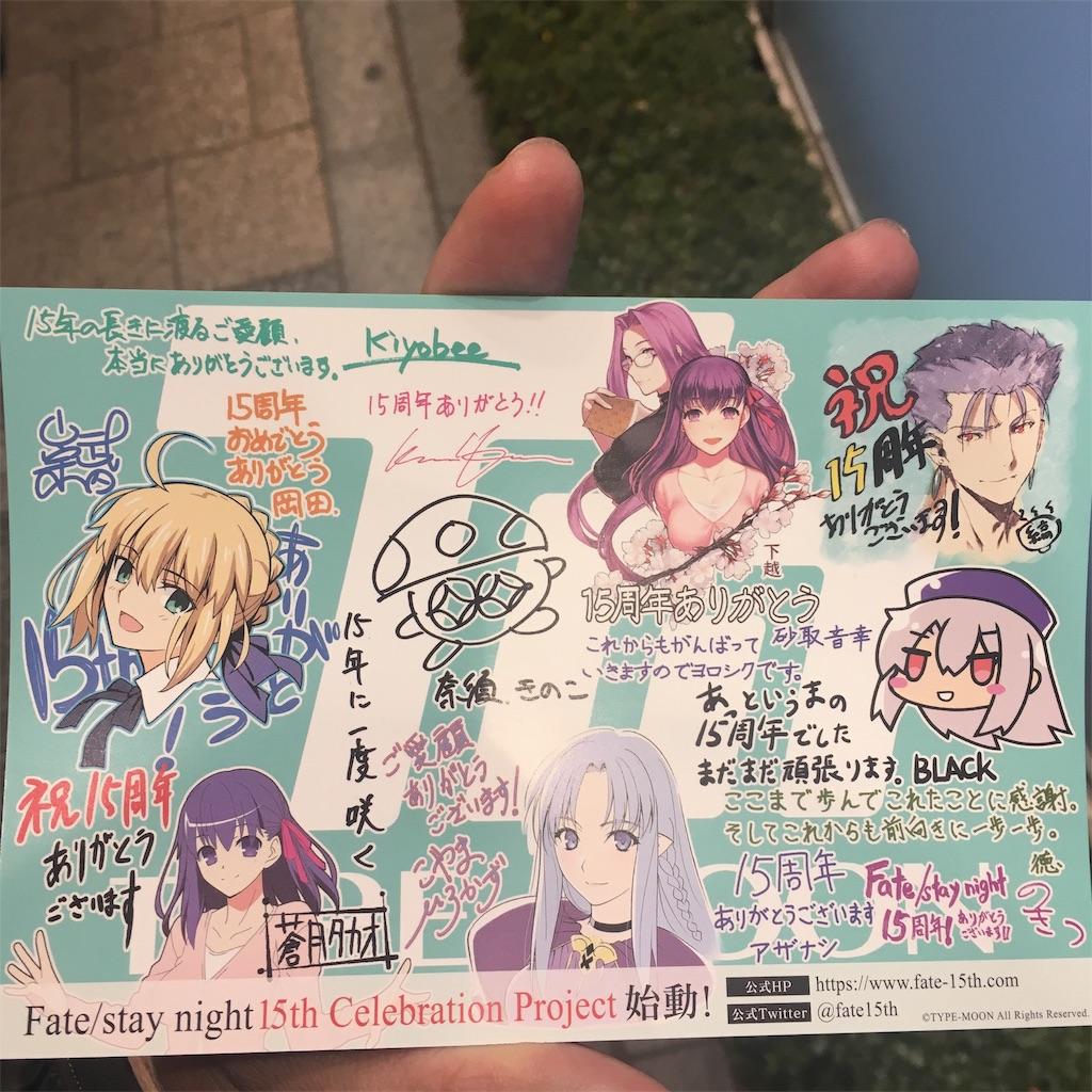 f:id:kiyoshi_net:20190131075149j:image